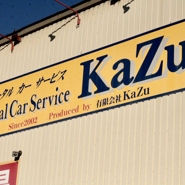 こだわりの車検で愛車のカーライフを支えます【甲府市上阿原 トータルカーサービスKaZu】特定整備整備認証工場